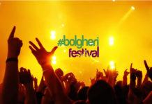 bolgheri festival 2017
