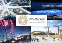 dubai expo 2020 100tour