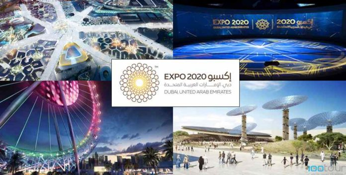 dubai expo 2020 100tour