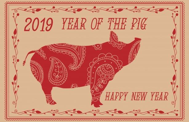 anno del maiale